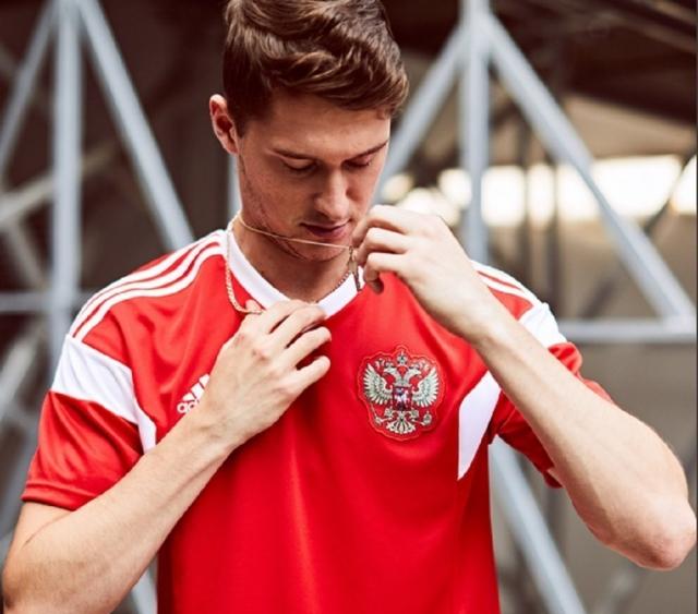 Russland VM 2018 trøje